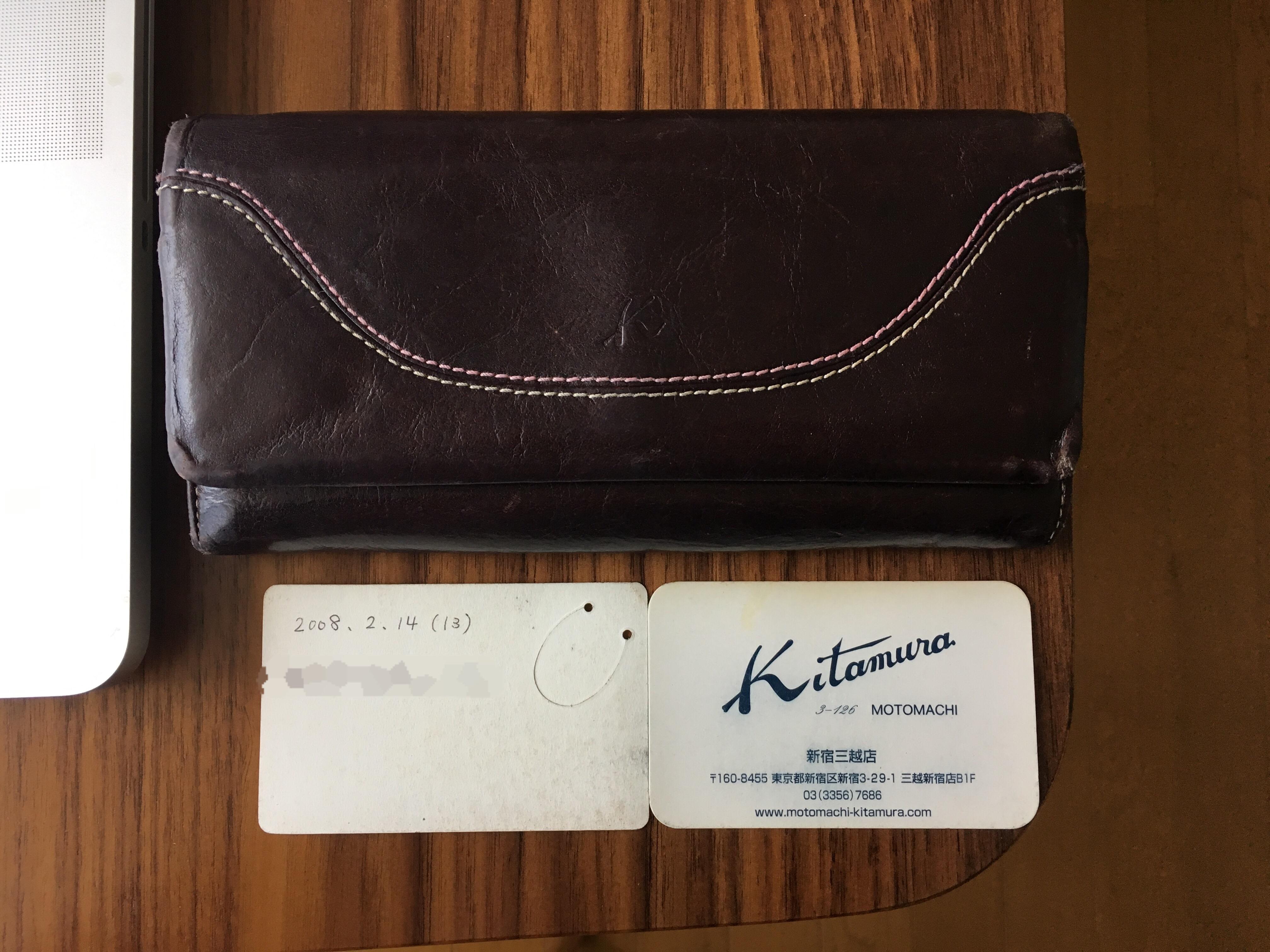 9年も使ったお財布を買い換えました〜私がお財布に求める条件の変化。