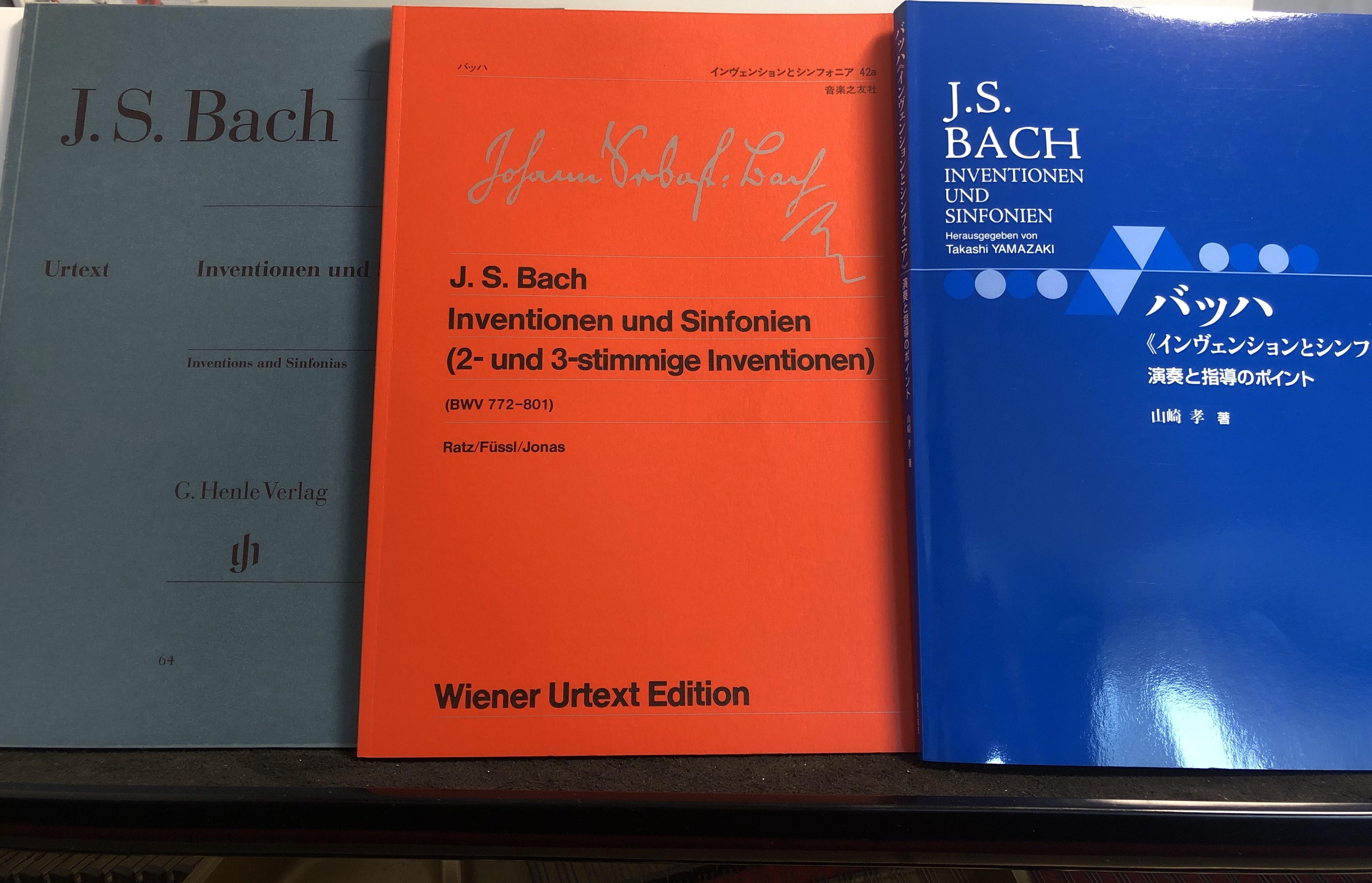 Bachバッハのインベンションを学ぶ際のおすすめ楽譜まとめ