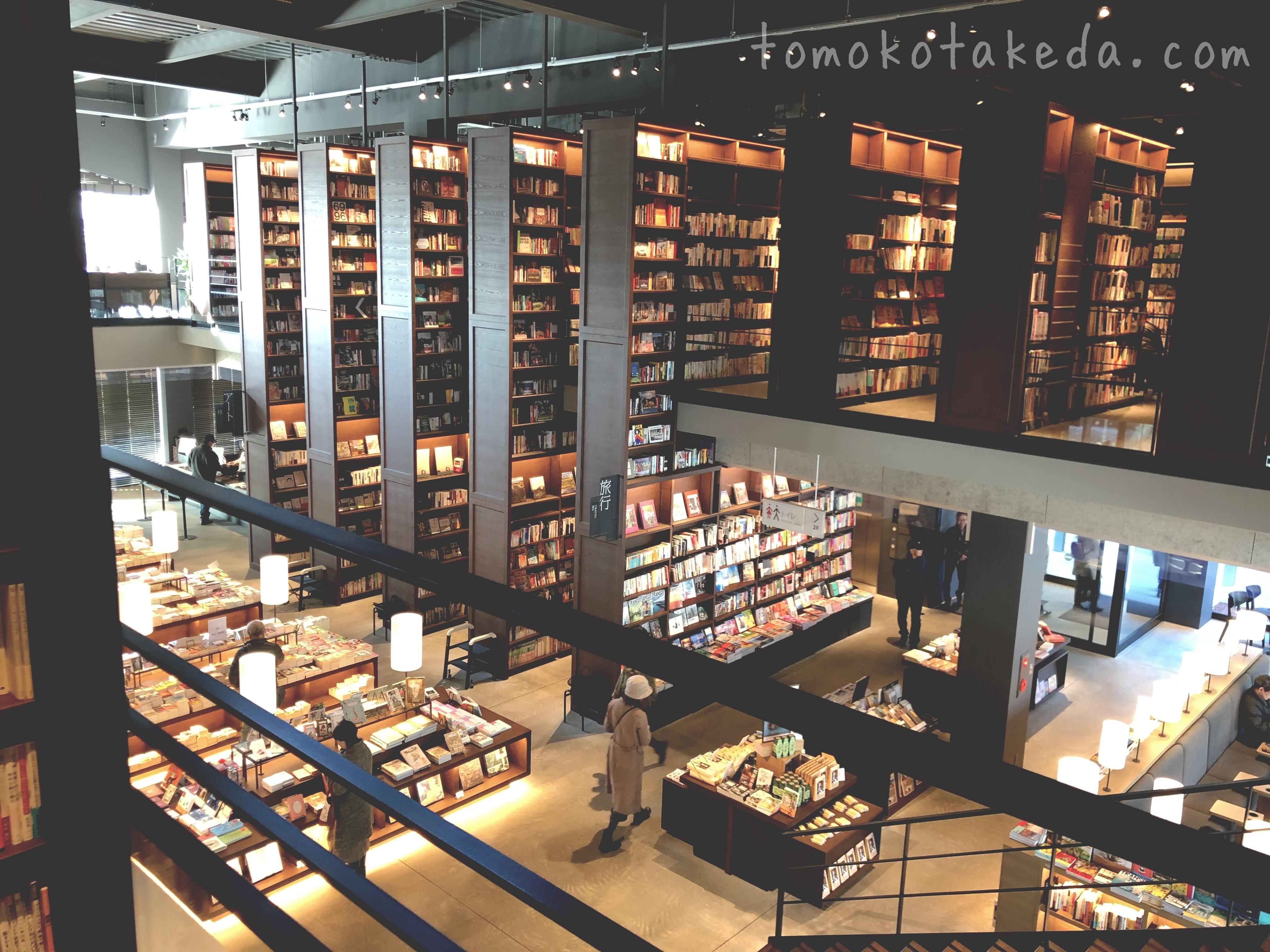 本好きなら1日過ごせるおしゃれ空間•蔦屋書店江別